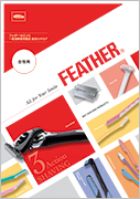 FEATHER Shaving Product Catalog